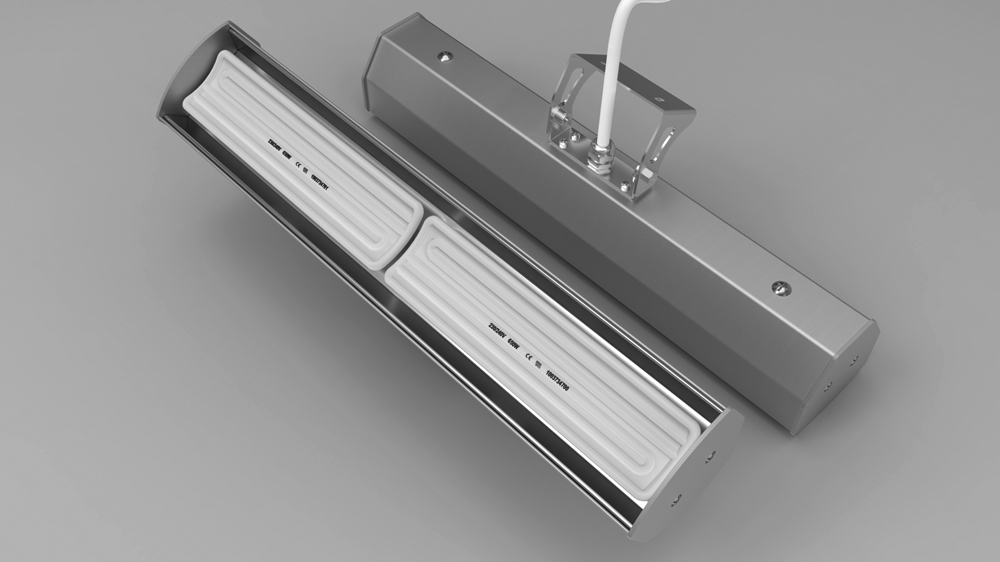 Vysokoteplotný infražiarič 1300W