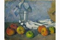 11180 Cezanne Glas und Aepfel-133